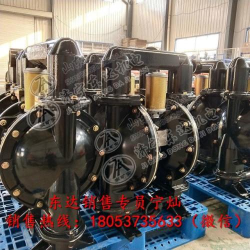 BQG350气动隔膜泵技术参数
