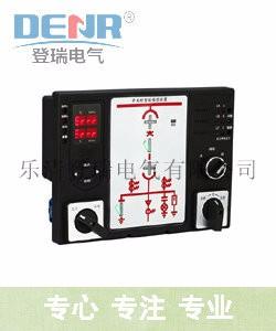 [DRDQ-2400D开关柜智能操控装置]主要功能 产品特点