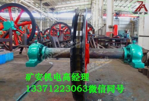 矿用游动天轮生产定制厂家 游动天轮工厂直销价格