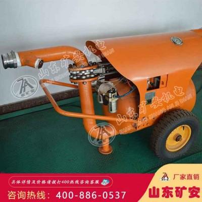 QYF系列矿用气动清淤排污泵质量可靠