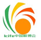 中国眼博会2021济南眼科医疗设备展/护眼产品展
