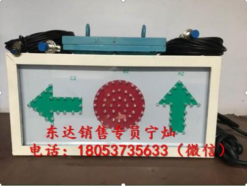 KXH127C矿用隔爆兼本安型岔位指示器  产品特点