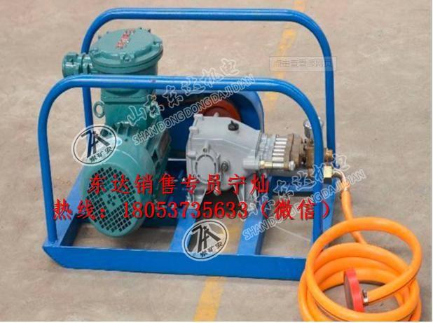 担架式阻化泵BH-40/2.5型