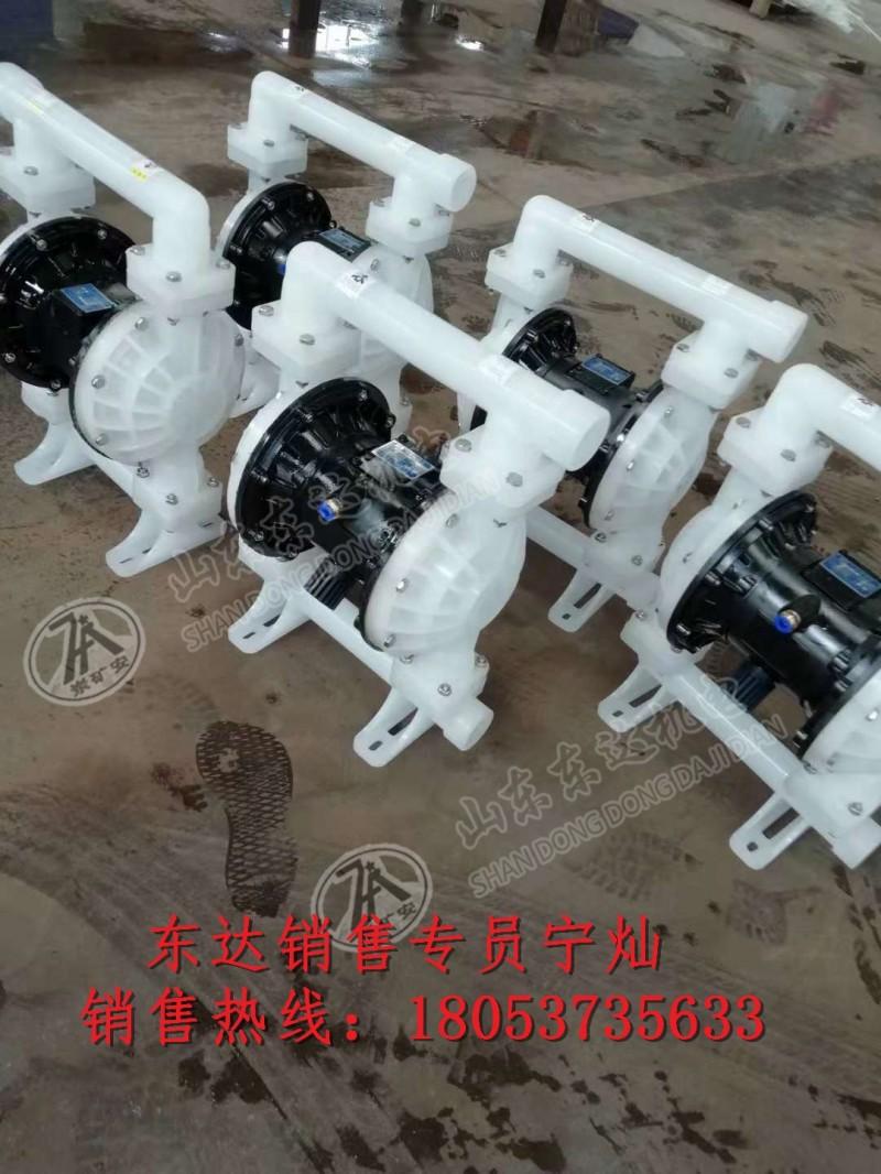 QBY-15塑料气动隔膜泵