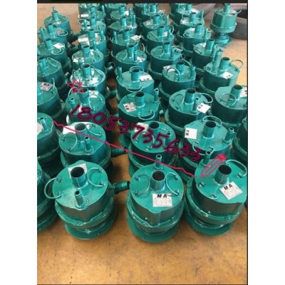 FQW50-25/W矿用风动潜水泵
