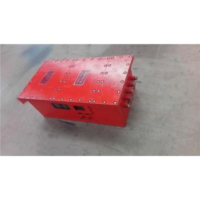 矿用隔爆电源DXBL1536/25.6X锂离子蓄电池电源