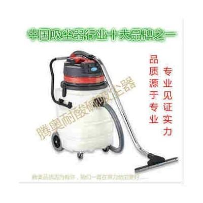 腾奥大功率耐酸碱防腐蚀干湿两用工业吸尘器TA-310-320
