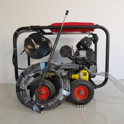 各种口径管道疏通清洗机 油污管道清洗设备  厂家