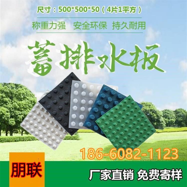 镇江塑料排水板有限公司欢迎你