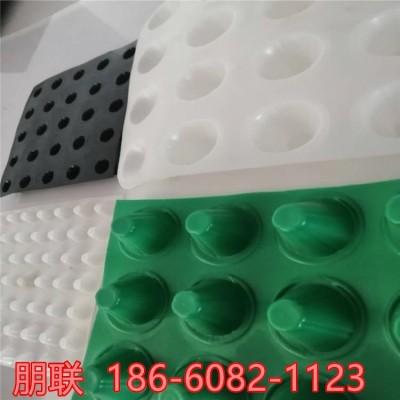 泰州塑料排水板报价供货及时