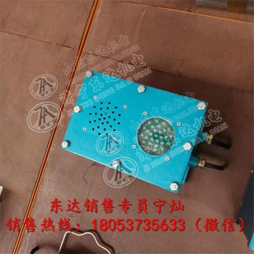 KXB127矿用隔爆兼本安型语音报警器