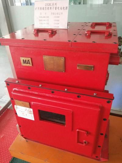 DXBL1536/127J矿用不间断电源配件防爆蓄电池