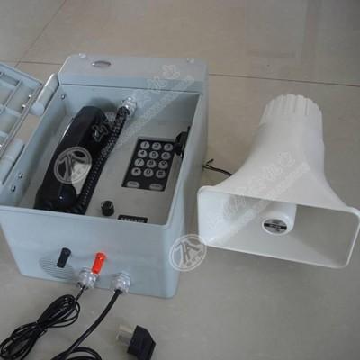 矿用本安型数字抗噪声电话机用法