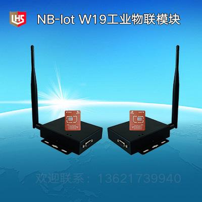 立宏NBIot W19物联采集器物联网13621739940
