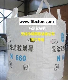 集装袋厂家供应炭黑袋、柔性集装袋、吨包袋、食品吨袋、FIBC