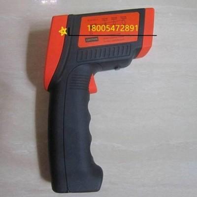 矿用本安型红外测温仪 CWH850红外测温仪