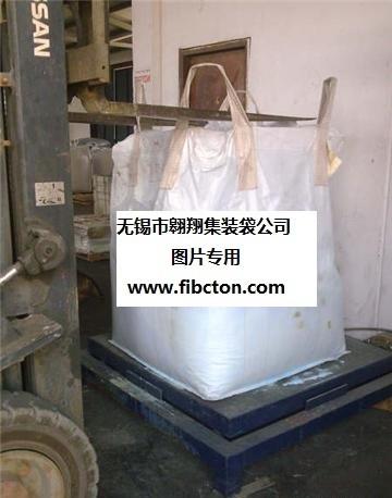 无锡市翱翔集装袋公司供应集装袋、吨袋、软托盘袋、土工布