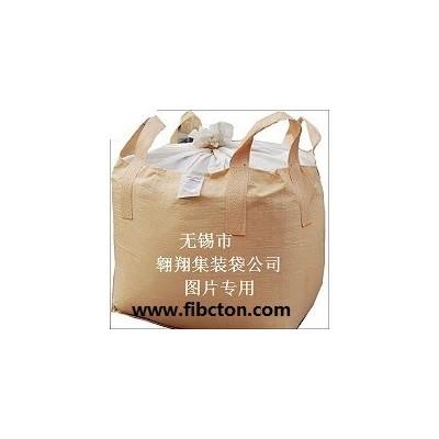 污泥包装袋、固废集装袋、废渣吨袋、污泥吨包袋供应