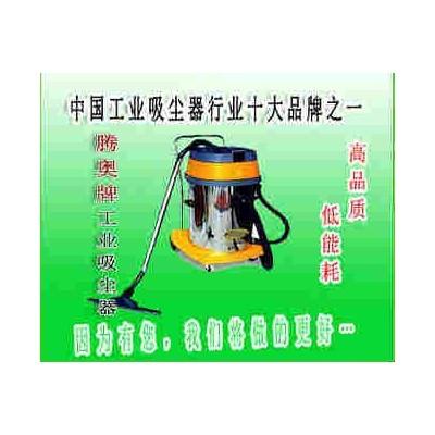 工业吸尘器多少瓦合适