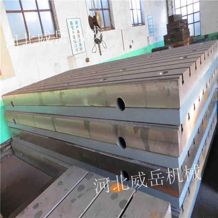 广东试验铁地板加宽铸铁测试平台