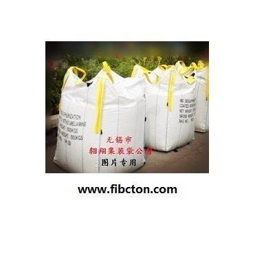 污泥包装袋、固废集装袋、灰渣吨袋、污泥吨包袋供应
