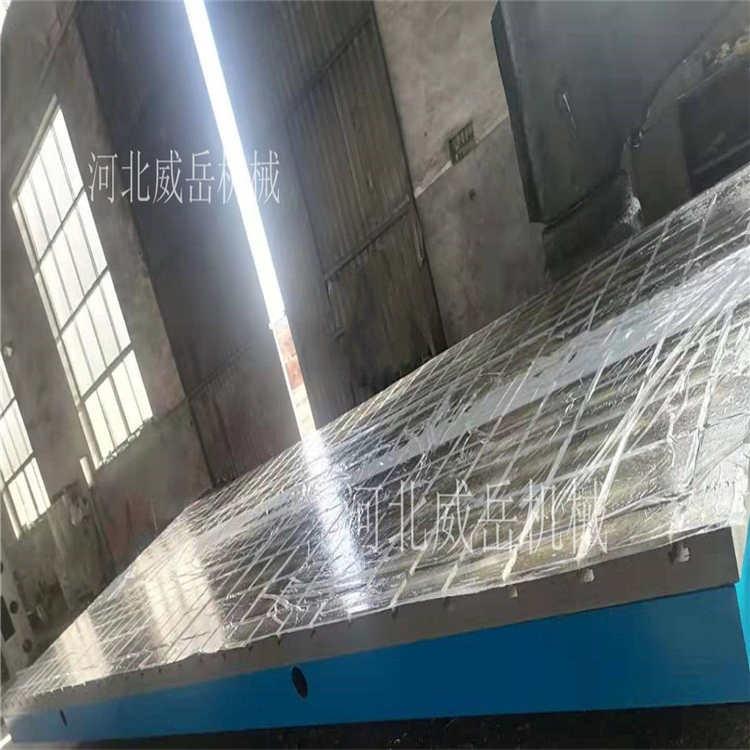 广东试验铁地板长期现货供应铸铁平板