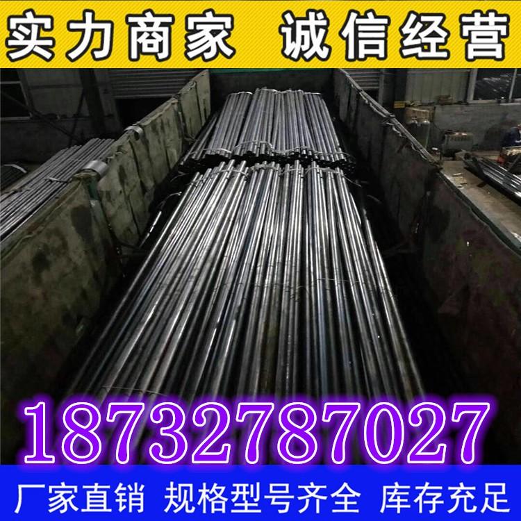 杭州声测管厂家生产