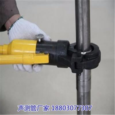北京声测管厂家现货 市场批发价格