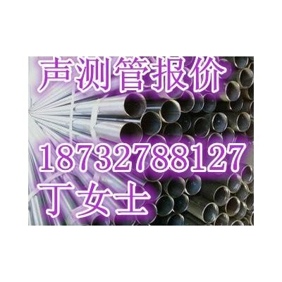 吴川钳压式声测管生产厂家便宜价 市场报价 批发价格