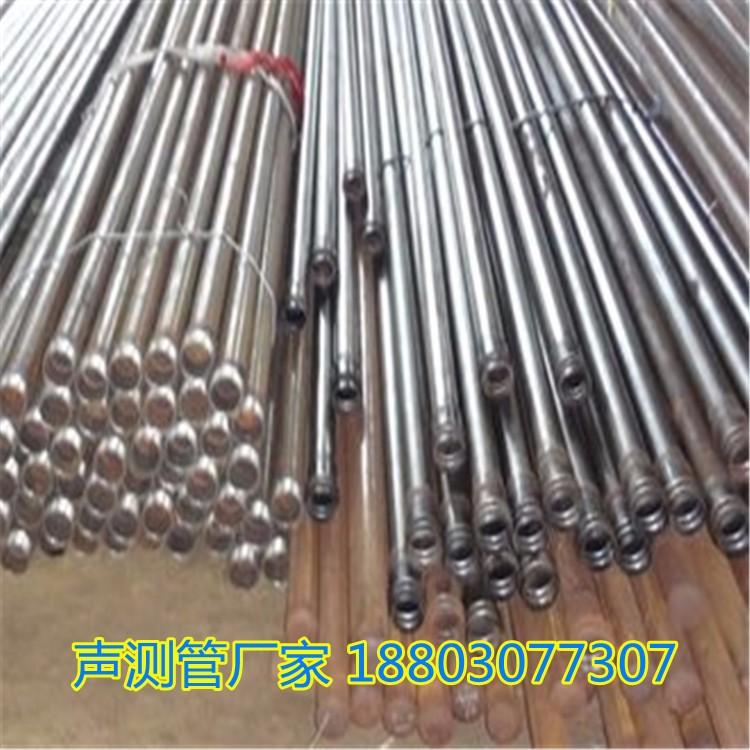 上海声测管厂家