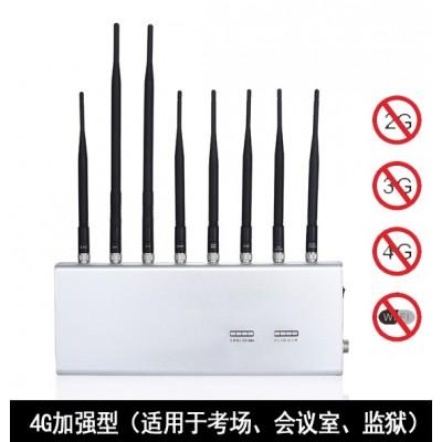 重庆信号屏蔽器无线WIFI信号屏蔽仪考场屏蔽器