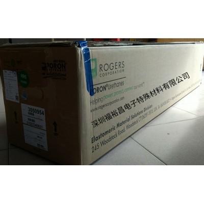 罗杰斯4701-30-25045泡棉 罗杰斯HT-800