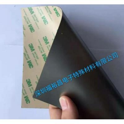 30MHZ-10GHZ电磁材料 电波辐射吸波材料