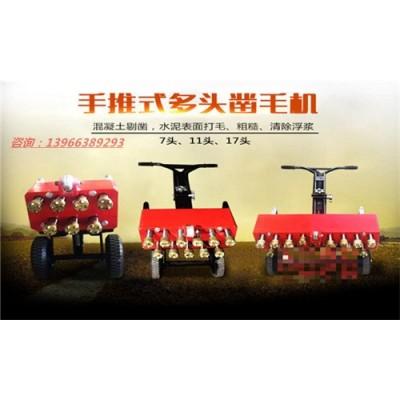 德阳联塔盛通-气动凿毛机产品