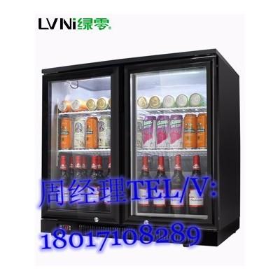 绿菱吧台冰箱