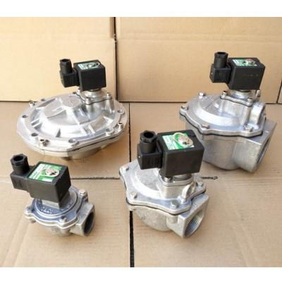 直通式电磁脉冲阀上海ASCO电磁脉冲阀新款报价