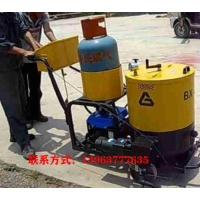 马路伸缩封修补机小型移动式热熔釜水泥填缝车