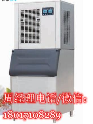 雪人片冰机