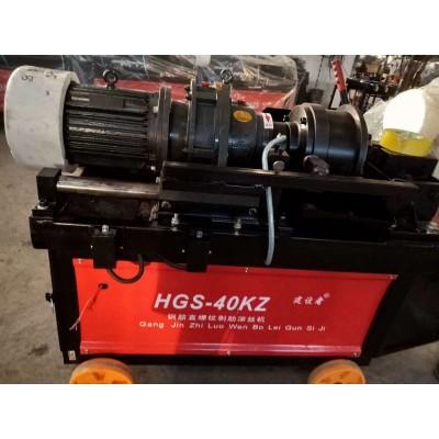 滚丝机A钢筋滚丝机A钢筋滚丝机价格A40kz钢筋滚丝机价格