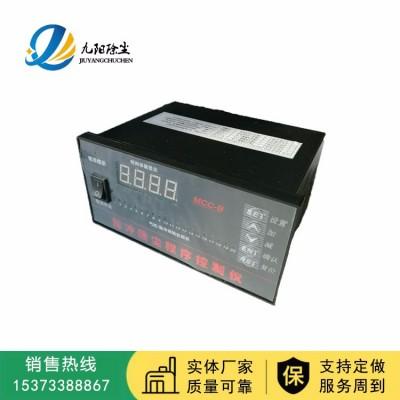 供应 BFZD面板式脉冲程序控制仪 MB-20脉冲喷吹控制仪