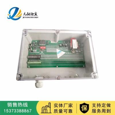 可调型脉冲控制仪 编控程序可离线脉冲控制器 智能型脉冲控制仪
