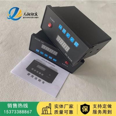 MCC-B-20通用程序脉冲控制仪 清灰控制仪 可调控制仪