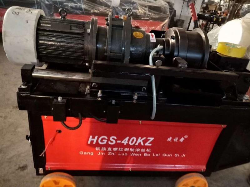 40kz型钢筋滚丝机价格A桃城hgs-40kz钢筋滚丝机价格