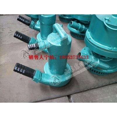 FQW20-25-W矿用风动潜水泵