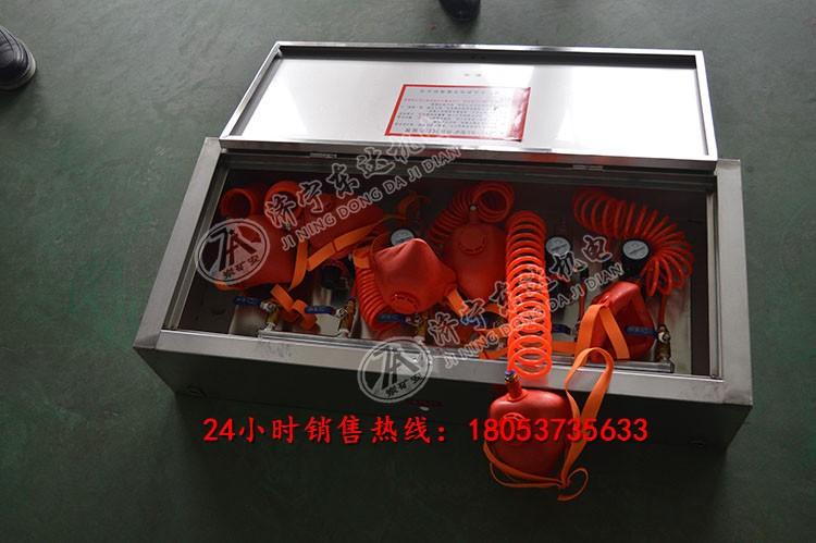 ZYJ-M6 压风供水自救装置一体机