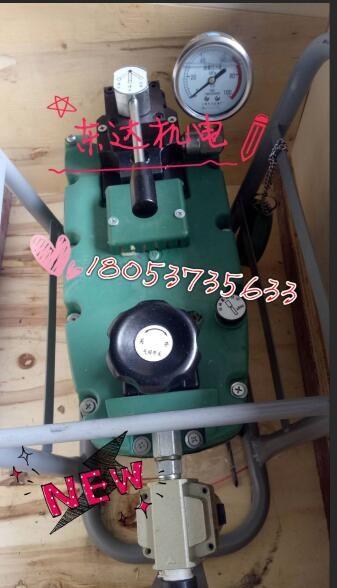 MS22-300/60型锚索张拉机具
