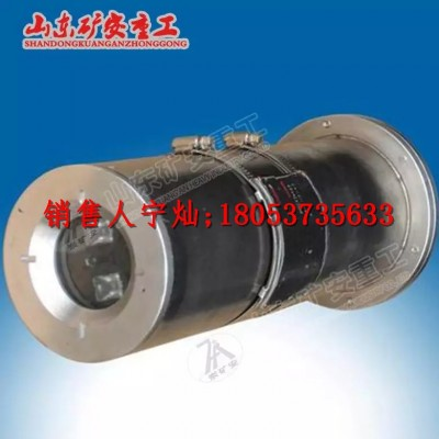 KBA12矿用光纤摄像仪 KBA12矿用光纤摄像仪