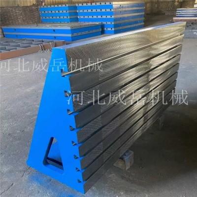 铸铁平台平板批量供应 铸铁平板可开槽加高