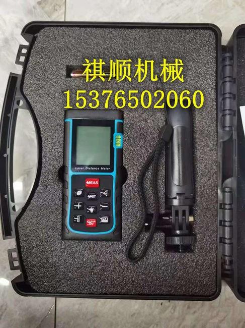 矿用本安型测距仪 本安型激光测距仪