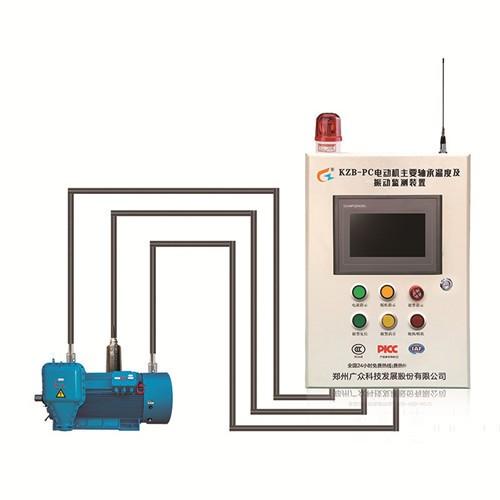 矿用防爆电机综合监测装置 广众科技保质保工期